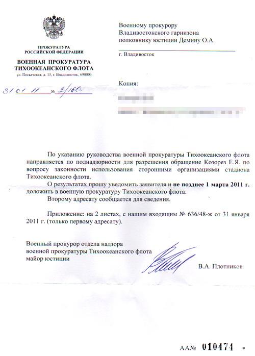 vitalik info знакомства владивосток