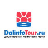 Дальинфотур