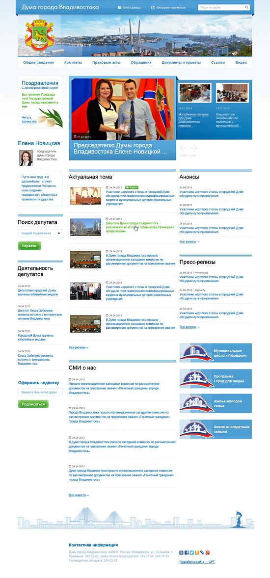Разработка и раскрутка сайтов црт web студии москвы, создание сайтов портфолио tag=251
