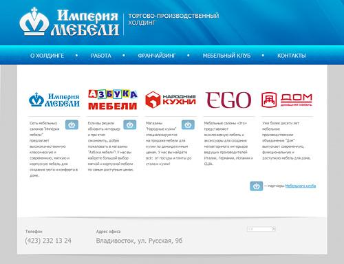 Продвижение сайта владивосток раскрутка разработка и создание сайтов црт lighttpd установка ssl