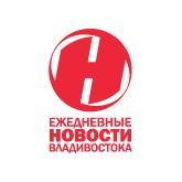 Онлайн-газета Ежедневные новости Владивостока