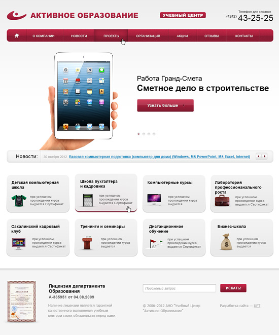 Создание сайтов во владивостоке разработка раскрутка сайтов вебдизайн как сделать ботов на сайт ucoz