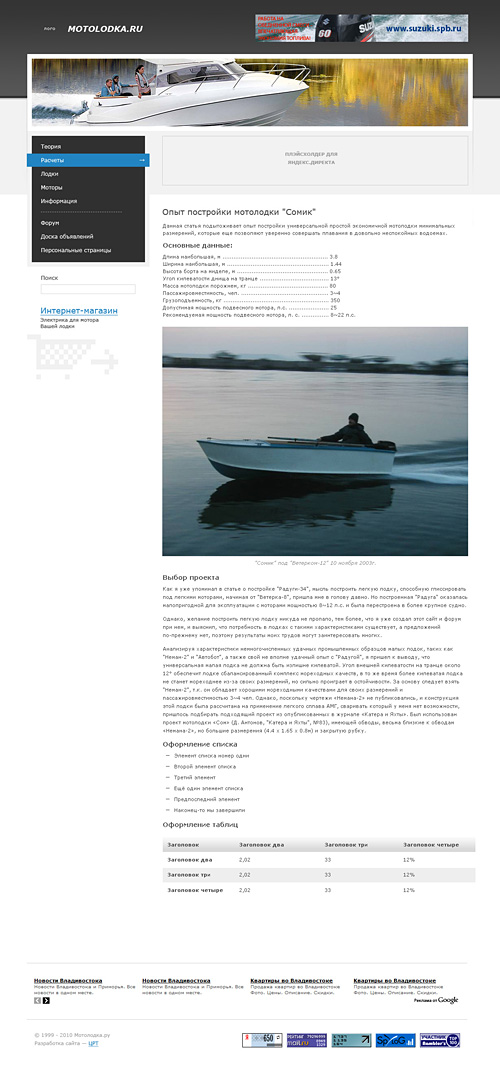 http://vitalik.info/pictures/photo/5072.jpg